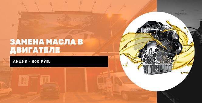 Акции А1-Моторс